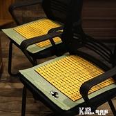 麻將涼席墊子夏季坐墊夏天辦公室久坐凳子椅子屁股透氣座墊竹涼墊