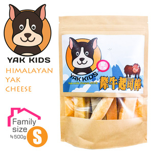 Yak kids 氂小孩 氂牛奶 潔牙骨 (S號/家庭號)約20入