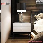 床頭櫃現代臥室烤漆床頭櫃儲物櫃 黑色鐵架腳床邊櫃時尚簡約二斗櫃定制 MKS摩可美家