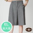 【岱妮蠶絲】打摺設計蠶絲寬褲裙五分薄短褲(亞麻綠)-EL加大尺碼