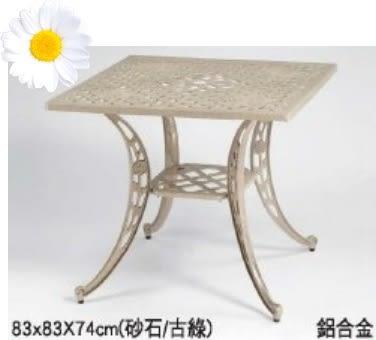 【南洋風休閒傢俱】戶外休閒桌系列-鋁編織玻璃方桌 戶外休閒桌 餐桌  適民宿 餐廳 咖啡廳 (#2302)