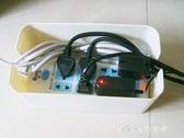 超大容量電線整理收納盒插座電腦電源線集線器充電器收線理線器 新年禮物