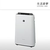 夏普 SHARP【KC-J50】空氣清淨機 適用12坪 PM2.5 脫臭 加濕
