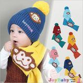 嬰兒童帽 毛線帽子+圍巾寶寶保暖小猴貼標帽兩件組-JoyBaby