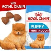 【培菓寵物48H出貨】SHN 法國新皇家《小型室內幼犬MNINP》 3KG