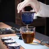 便攜包式鎏銀旅行茶具套裝青花瓷快客杯一壺三杯茶壺戶外車載旅【邻家小鎮】