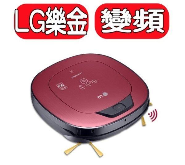 LG WiFi版 清潔機器人 VR66413LVM 紅色
