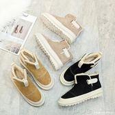 棉靴女冬季加絨保暖棉鞋韓版百搭面包鞋雪地短靴加厚毛靴 深藏blue