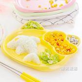 兒童餐具 盤子陶瓷創意可愛不規則早家用兒童餐盤餐具分格卡通寶寶無毒 5色(一件88折)
