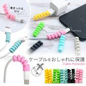 通用手機線頭保護套USB充電線 IPhone傳輸線-超值12入 kiret