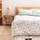 愜意森林木漿纖維雙人床包-生活工場
