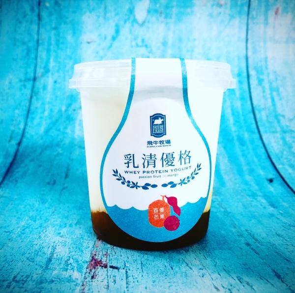 牛奶生活館 飛牛牧場 飛牛乳清優格 百香芒果 另有賣場有4種口味可供選擇