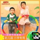 兒童呼啦圈初學者小號幼稚園專用小孩舞蹈表演早操圈【左岸男裝】
