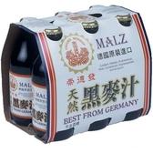 崇德發德國天然黑麥汁330MLx6【愛買】