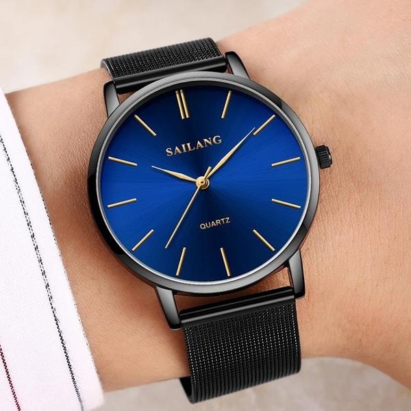 手錶 2019新款星空石英錶防水手錶男女情侶非機械手錶【快速出貨】