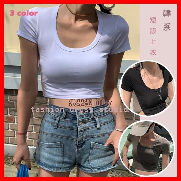 T恤 韓系夏季性感BM風大U領素面顯胸緊身短版棉質上衣女 夜店衣服 白色 黑色 軍綠 依米迦