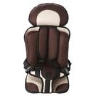 兒童嬰兒安全座椅汽車簡易汽車背帶便攜式車載座椅坐墊0-4 3-12歲