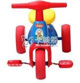 【18個月 】兒童輕便便攜三輪車 多功能童車腳踏車 腳踏車igo   卡菲婭