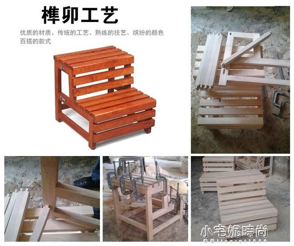 梯凳 梯凳兩用梯凳子臺階腳踏凳登高梯踏步登高凳踏步 YXS小宅妮