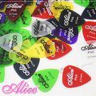 【小麥老師樂器館】彈片 ALICE AP-I  PICK 撥片 木吉他 烏克麗麗 電吉他【C12】