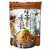 如意 牛蒡香鬆(純素)-250公克/包