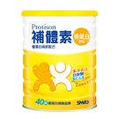 補體素優蛋白-原味 (750g/罐,單罐...