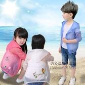 兒童防曬衣薄款透氣小男孩 2020新款夏季寶寶韓版男童外套防曬服【小艾新品】