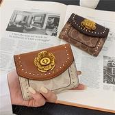風琴卡包女小巧復古鉚釘折疊零錢包精致高檔多功能駕駛證銀行卡套 嬡孕哺