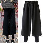 大尺碼褲子 闊腿褲冬八分褲假兩件大碼顯瘦韓版學生毛呢加厚