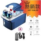 車載冰箱 車載小冰箱12V迷小型汽車宿舍家用戶外便攜式小冰櫃飲料制冷機 快速出貨YTL