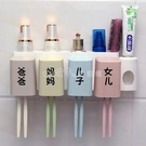 牙刷架【水漫鷗】1/2/3/4口牙刷架牙杯洗漱套裝牙膏盒免打孔牙刷置物架