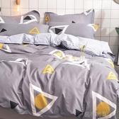 床套 四件套1.5男女宿舍三件套1.2學生網紅磨毛被套床單人床上用品4