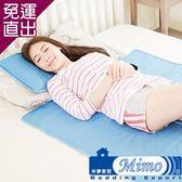 米夢家居 嚴選長效型降6度冰砂冰涼墊(40*45CM)坐墊或大枕頭用2入【免運直出】