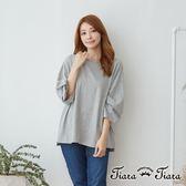 【Tiara Tiara】捲捲五分袖純棉上衣(灰)