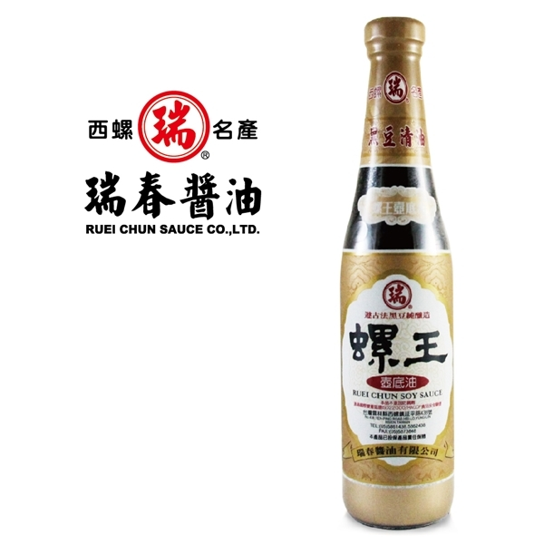 瑞春.螺王壺底油(純素)(十二瓶入/箱)﹍愛食網
