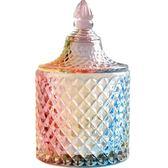 歐式玻璃罐糖缸梳妝臺首飾罐桌面小物收納棉簽罐文藝治癒繫罐子【中元節鉅惠】