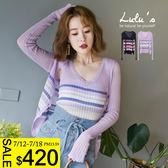 LULUS-P兩件式-橫紋背心+外套-2色  現+預 【01121029】