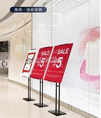 kt板展架立式落地海報架廣告架子支架易拉寶看板展示架 萬聖節全館免運 YYP