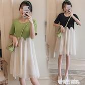 孕婦夏裝2021年新款辣媽孕婦裝裙子夏天套裝網紅小個子連衣裙時尚 茱莉亞