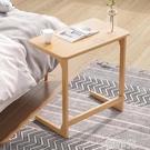 電腦桌 實木腿床邊桌側邊款臥室簡易筆記本電腦桌家用懶人桌可移動小桌子 MKS韓菲兒