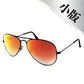 台灣原廠公司貨-【Ray-Ban雷朋】3025-002/4W-58 經典飛官款薄水銀太陽眼鏡-小版(黑框X漸層紅橘鏡面)