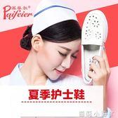 樂福鞋氣墊護士鞋白色女醫院平底舒適厚底楔形防滑防臭軟底 蘿莉小腳ㄚ