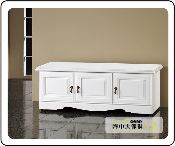{{ 海中天休閒傢俱廣場 }} G-08 摩登時尚 鞋櫃系列 509-205 烤白4尺座式鞋櫥