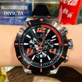 【INVICTA】S1極限競速賽車款 三眼計時腕錶 -黑紅矽膠錶帶