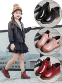 女童靴子秋冬季兒童棉靴馬丁靴寶寶短靴中大童皮靴英倫加絨潮  【快速出貨】