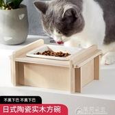 寵物餵食器貓碗樺木陶瓷方碗保護頸椎貓食盆飯盆架子寵物貓盆貓糧 快速出貨