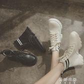 chic馬丁靴女鞋子ins英倫風短筒襪學生韓版百搭 蓓娜衣都