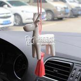 汽車掛件 一鹿平安汽車掛件車內吊飾可愛小鹿簡約後視鏡掛飾 卡菲婭
