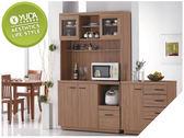 【YUDA】比提 木心板 4尺 柚木色 拉盤(上座+下座) 餐櫃/收納櫃/置物櫃 J8S 213-1