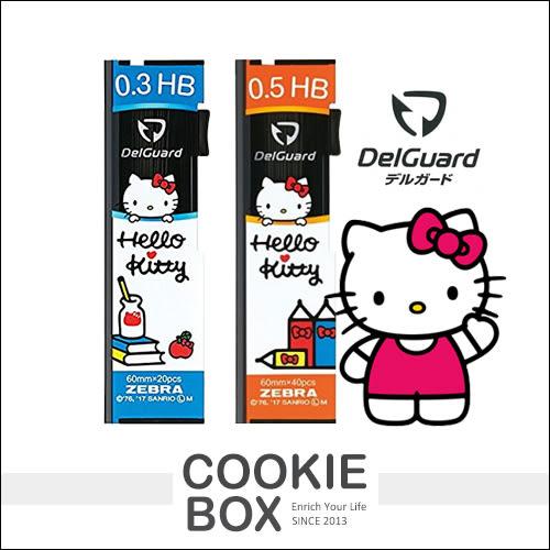 日本 KITTY Zebra 限定 聯名款 不斷芯 自動筆 筆芯 0.5/0.3 DelGuard 鉛筆*餅乾盒子*